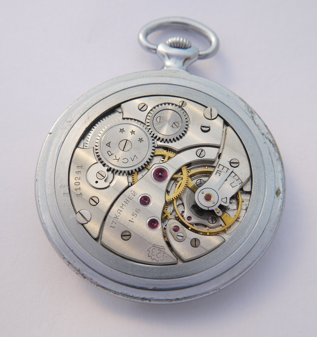 Molnija pocket watches for Linux watch